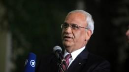 Palestina tuntut Uni Eropa mengakui kedaulatan Palestina