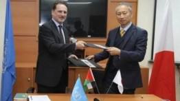 Jepang serahkan bantuan 23 juta USD untuk pengungsi Palestina