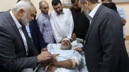 Petinggi Hamas selamat dari upaya pembunuhan