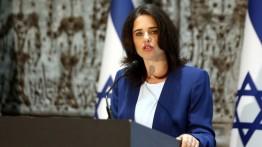 'Untuk pertama kalinya', Komite Menteri Israel bahas semua RUU termasuk yang diajukan di Tepi Barat