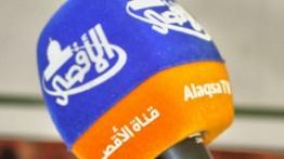 Stasiun TV Al-Aqsa berhenti beroperasi akibat krisis keuangan