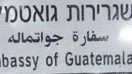 Guatemala resmikan kedubesnya di Al-Quds