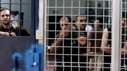 """Israel berencana pindahkan tahanan Palestina ke """"tenda"""""""