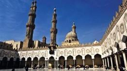Al-Azhar mengutuk RUU 'negara bangsa Yahudi'