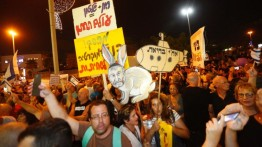 Aksi unjuk rasa tuntut penyelesaian kasus Netanyahu