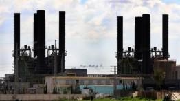 Akibat krisis listrik, satu-satunya pembangkit listrik Gaza ditutup
