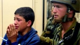 Pengadilan militer Israel jatuhi hukuman penjara dan denda kepada 5 pemuda Plestina
