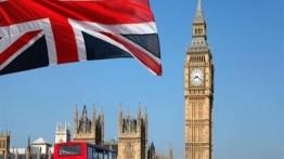 Inggris sumbang 6 Juta Dolar untuk pengungsi Palestina di Suriah