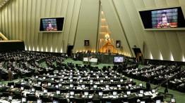 Parlemen Iran tetapkan Al-Quds ibukota abadi Palestina