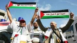 Konvoi bantuan 'Miles of Smiles 36' tiba di Gaza melalui Penyebrangan Rafah