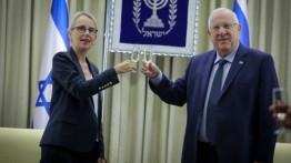 Dubes Perancis: Kami akan bangun 2 kedutaan di Yerusalem