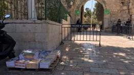 Sekolah Al-Aqsa salurkan buku pelajaran di luar kompleks sekolah