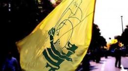 Faksi-Faksi Palestina bantah resolusi sidang Menlu Arab di Cairo yang menuduh Hizbullah organisasi teroris