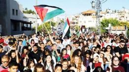 Warga Palestina peringati intifada ke II