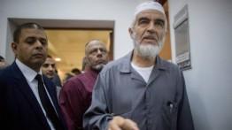 Pengadilan Israel kembali perpanjang masa tahanan Syekh Raed Salah