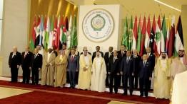 KTT Arab ke 29 di Arab Saudi tegaskan Al-Quds ibukota Palestina