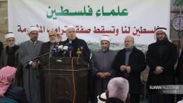 Ulama Palestina fatwakan haram mendukung Deal of The Century Amerika Serikat