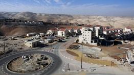 Israel berencana perluas pemukiman pasca keputusan Trump terkait Yerusalem