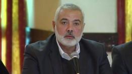Hamas: AS menawarkan Abu Dis sebagai ibukota Palestina terbaru dan menyerahkan Al-Quds untuk Israel