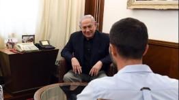 Media Yordania rilis identitas pelaku penembakan di kedutaan Israel