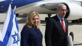 Didakwa melakukan penipuan, pengadilan Israel menjatuhkan denda kepada istri PM Israel