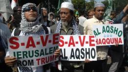 Israel larang masuknya wisatawan dari Indonesia