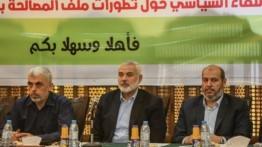 Hamas: Kami siap menyambut pemerintah rekonsiliasi nasional di Gaza