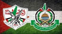 Hamas dan Fatah kembali laksanakan sidang di Cairo