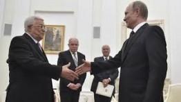 Presiden Palestina Mahmoud Abbas akan berkunjung ke Rusia Senin mendatang