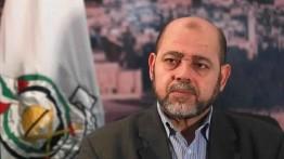 Delegasi kedua Hamas tiba di Cairo guna melaksanakan sidang dengan pemerintah Mesir