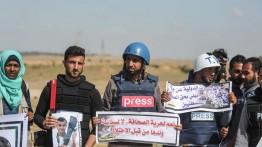 Komite Perlindungan Wartawan kecam penembakan di perbatasan Gaza