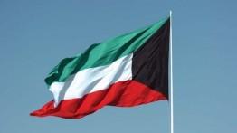 Kuwait: Palestina selalu menjadi isu dan perhatian utama kami