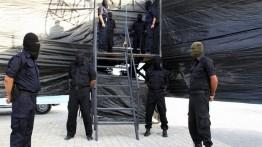 Bekerja sama dengan Israel, 6 tersangka dijatuhi hukuman mati