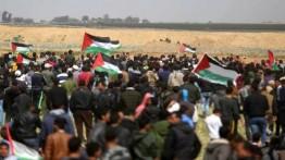Israel blokir akun Facebook milik Komite Demonstrasi Warga Palestina