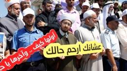 Israel terlibat dalam penyelundupan narkoba ke Jalur Gaza