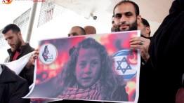 Jihad Islam Gelar aksi solidaritas untuk Ahd' Tamimi, gadis Palestina yang menampar pasukan Israel
