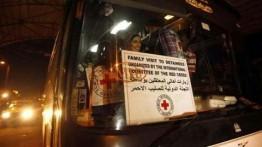 Israel cegah kunjungan keluarga tahanan Palestina ke penjara Israel