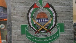 Hamas: Israel pihak yang paling diuntungkan dengan perpecahan Palestina