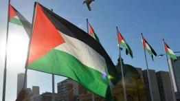 4 Negara Eropa berencana akui kedaulatan Palestina