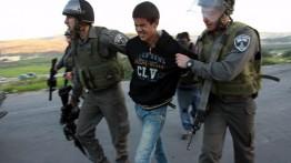 Kisah penyiksaan tiga remaja Palestina di penjara Israel