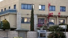 Simpati untuk Palestina, Kelompok sayap kiri Yunani serang kedubes Israel di Athena dengan molotov