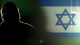 Dinas keamanan Gaza berhasil tangkap mata-mata Israel paling berbahaya