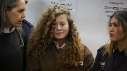 Ahed Tamimi mengalami pelecehan seksual di penjara Israel