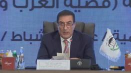 Persatuan Parlemen Arab: Tidak Ada Perdamaian Tanpa Kemerdekaan Palestina