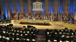 Utusan Israel akan hadiri acara yang diselenggarakan UNESCO di Bahrain