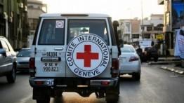 Palang Merah Internasional khawatir terhadap keputusan pembongkaran Khan Al-Ahmar