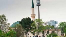 Austria tutup 7 Masjid dan mengusir puluhan Imam karena dinilai melanggar hukum