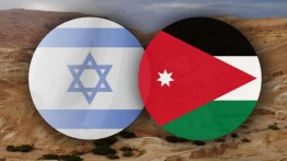 Aksi penikaman di kedutaan Israel di Amman, Yordania