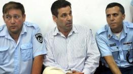 Dituding menjadi mata-mata Iran, mantan Menteri Energi Israel dibekuk