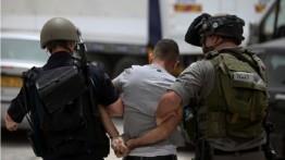 Pemukim ilegal serang 4 anak Palestina di Hebron